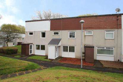 3 Bedrooms Terraced House for sale in Skye Court, Dreghorn, Irvine, North Ayrshire