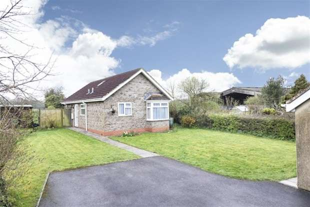 2 Bedrooms Detached Bungalow for sale in Sunnyhill, Nunney, Frome
