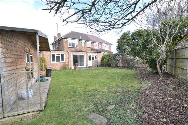 3 Bedrooms Semi Detached House for sale in Brooklands Park, Longlevens, Gloucester, GL2 0DW