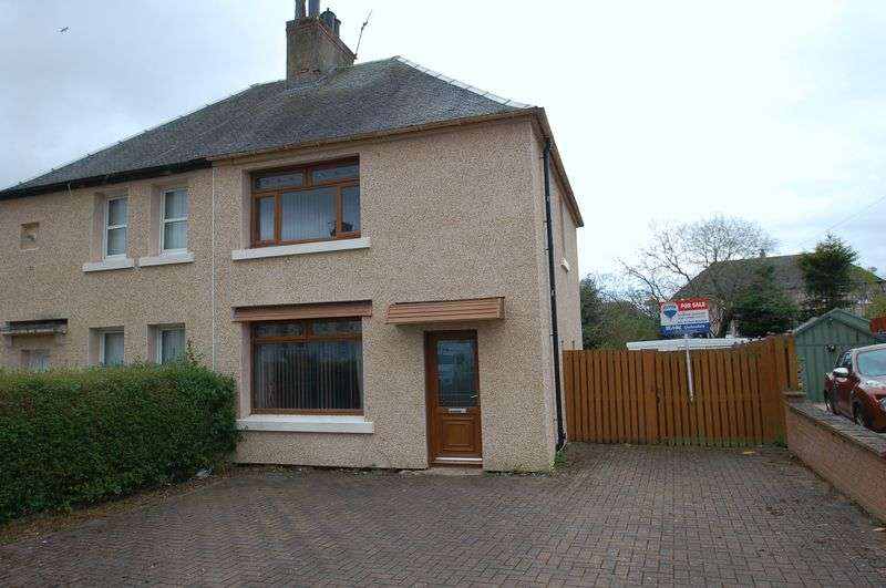 2 Bedrooms Semi Detached House for sale in Hospitland Drive, Lanark