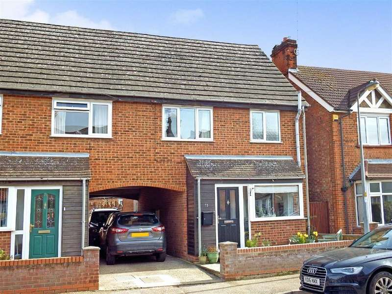3 Bedrooms Semi Detached House for sale in Stanmore Road, Stevenage, Hertfordshire, SG1