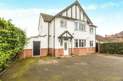 4 Bedrooms Detached House for sale in The Avenue, Bromwich Road, St Johns, Worcester