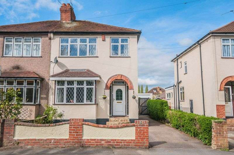 3 Bedrooms Semi Detached House for sale in Lassell Gardens, Maidenhead