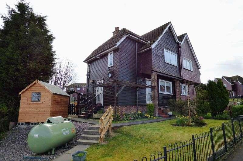 2 Bedrooms Semi Detached House for sale in Bellfield Road, Lanark