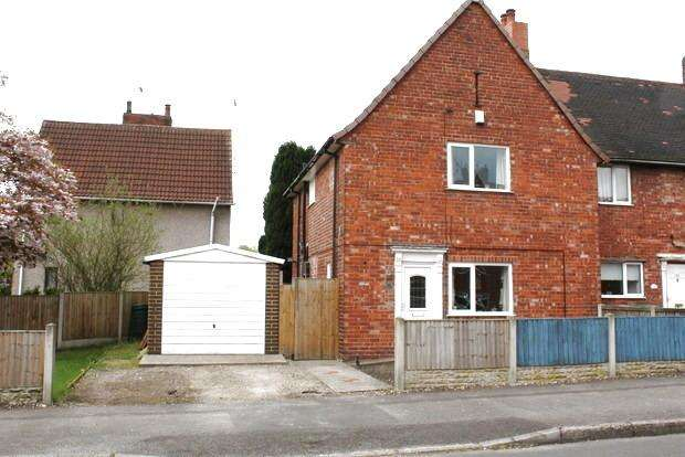 2 Bedrooms Semi Detached House for sale in Third Avenue, Clipstone Village, Mansfield, NG21