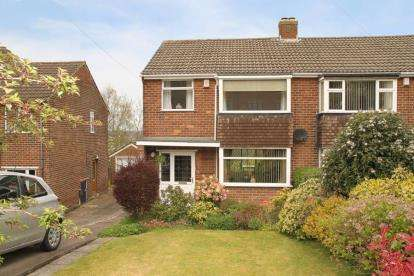 3 Bedrooms Semi Detached House for sale in Holmley Lane, Coal Aston, Dronfield, Derbyshire