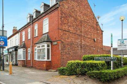 2 Bedrooms Flat for sale in Water Orton Court, Birmingham Road, Water Orton, Birmingham