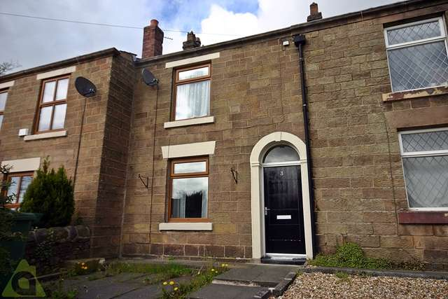 2 Bedrooms Cottage House for sale in Chorley Road, Adlington, PR6