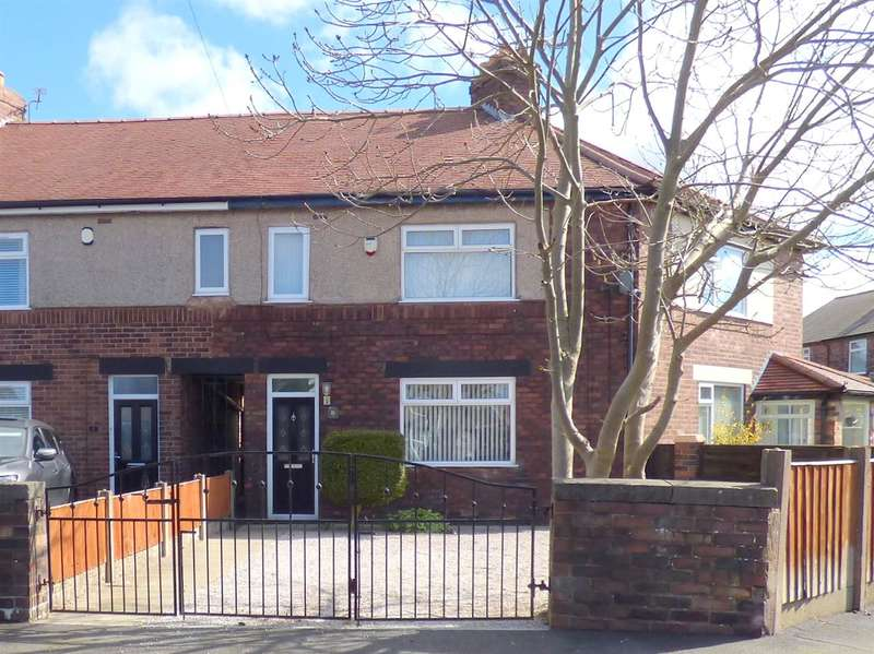 2 Bedrooms Terraced House for sale in McVinnie Road, Whiston, Prescot