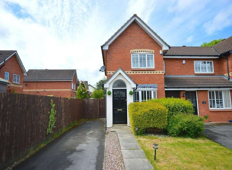 2 Bedrooms End Of Terrace House for sale in Hilton Road, Sharston