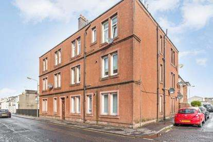 2 Bedrooms Flat for sale in Gateside Street, Largs