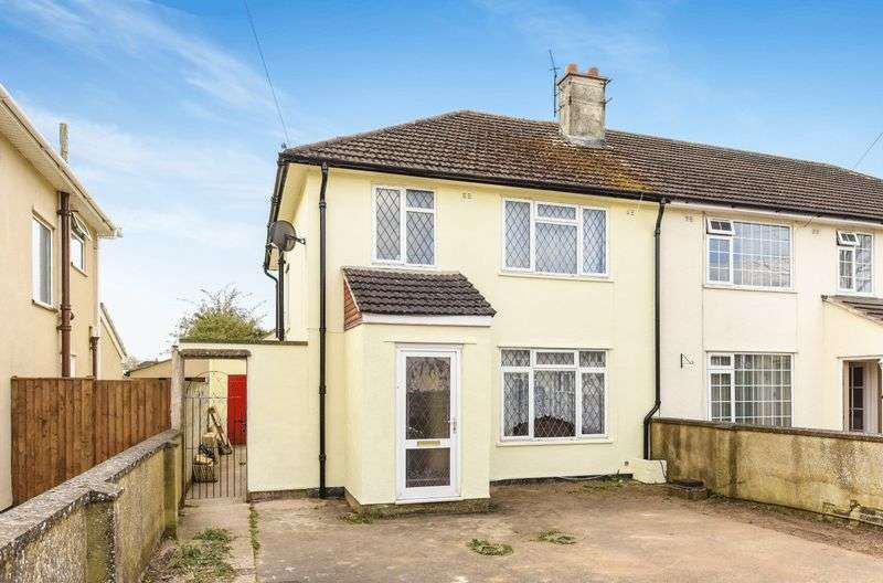 3 Bedrooms Property for sale in Gainsborough Green, Abingdon
