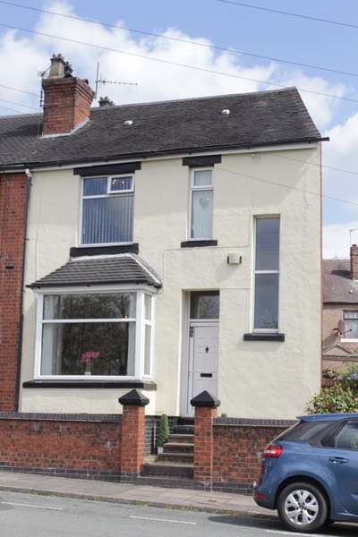 2 Bedrooms End Of Terrace House for sale in park road, Stoke-on-Trent, Staffordshire, ST6