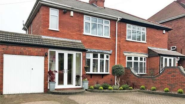 2 Bedrooms Semi Detached House for sale in Himley Road, Gornal Wood, Dudley, West Midlands