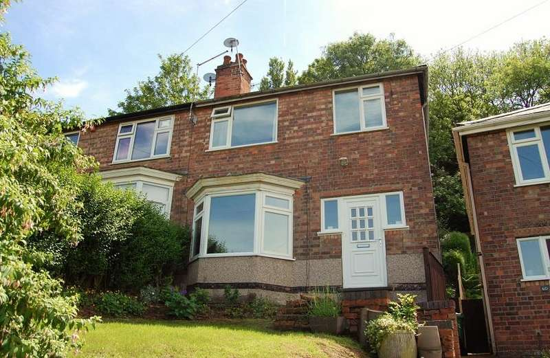3 Bedrooms Semi Detached House for sale in Dornoch Avenue, Sherwood, Nottingham NG5