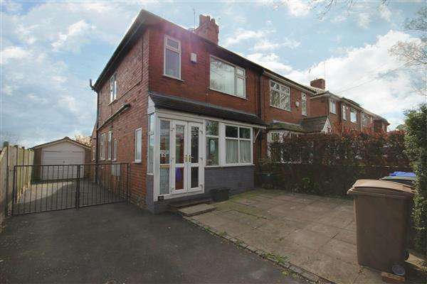 3 Bedrooms Semi Detached House for sale in Sandon Old Road, Meir, Stoke-on-Trent