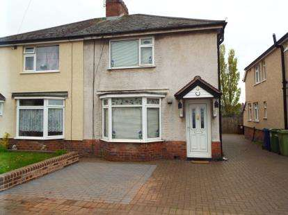 3 Bedrooms Semi Detached House for sale in Harrison Road, Cannock, Staffordshire