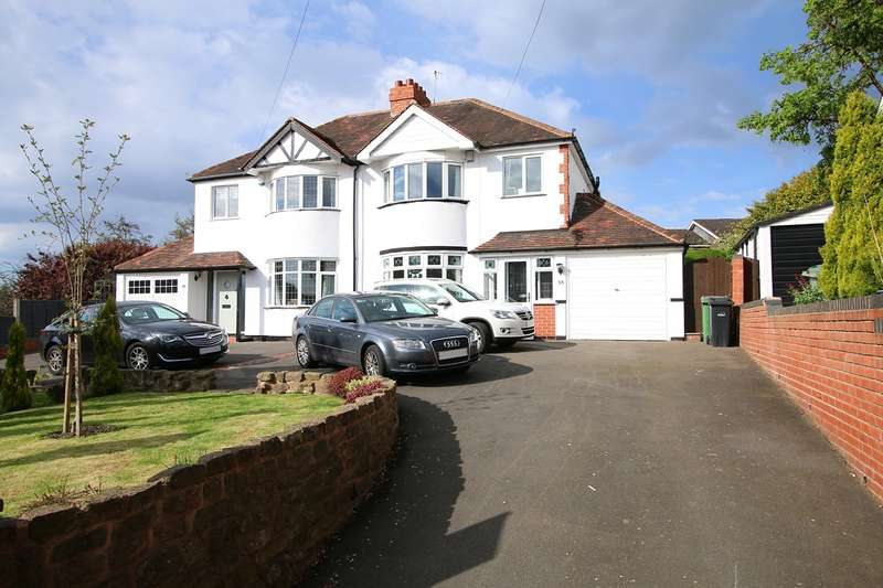 3 Bedrooms Semi Detached House for sale in Chawn Hill, Pedmore, Stourbridge, DY9