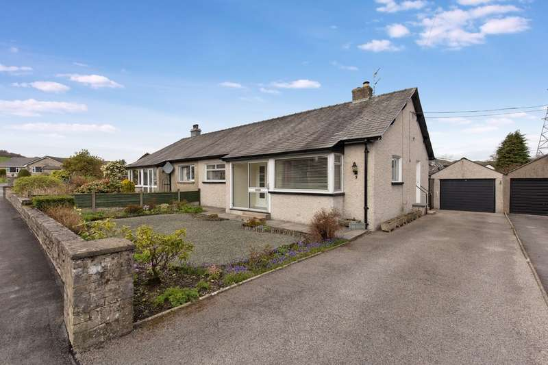 2 Bedrooms Semi Detached Bungalow for sale in 3 Seedfield, Staveley, Kendal, Cumbria LA8 9NJ
