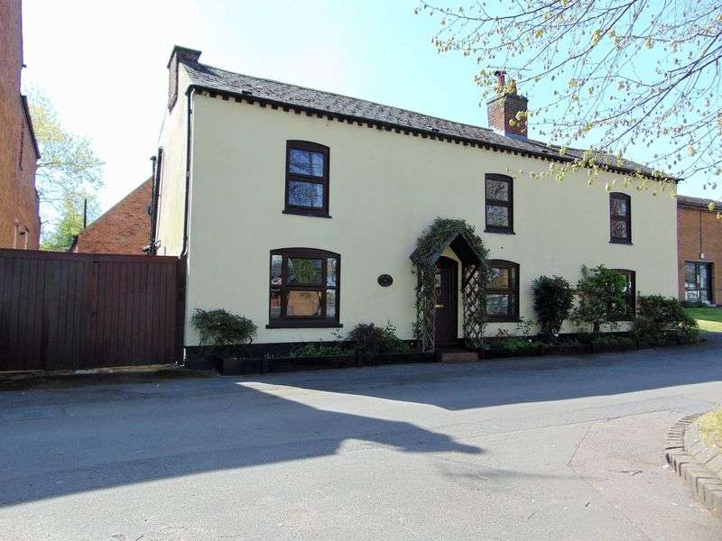 3 Bedrooms Detached House for sale in The Old Forge, Hillmorton, Rugby, CV21 4EE