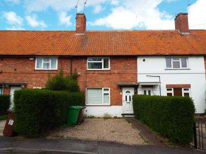 2 Bedrooms Terraced House for sale in Enderby Square, Beeston, Nottingham