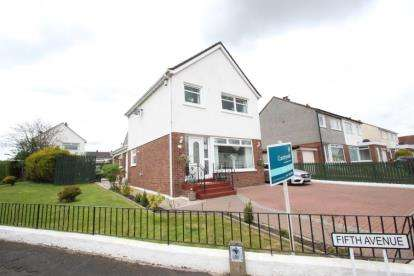 4 Bedrooms Detached House for sale in Fifth Avenue, Stepps, Glasgow, North Lanarkshire