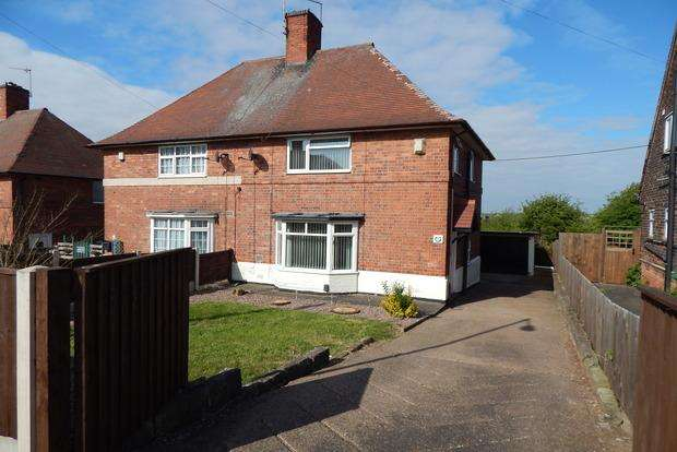 3 Bedrooms Semi Detached House for sale in Hereford Road, Bakersfield, Nottingham, NG3