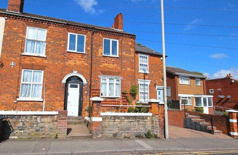 3 Bedrooms Terraced House for sale in Brook Street, WOODSETTON