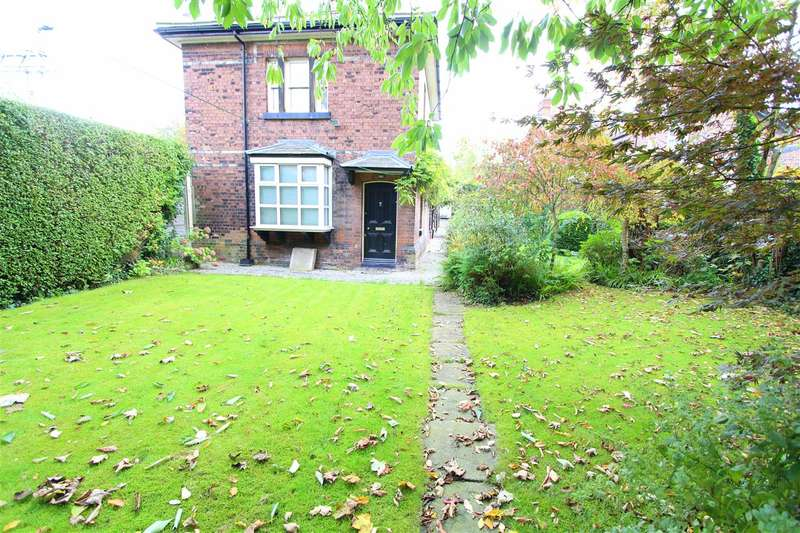 2 Bedrooms Cottage House for rent in The Station House, 11 Station Road, Huyton, Liverpool