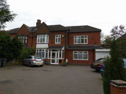 7 Bedrooms Semi Detached House for sale in Robin Hood Lane, Hall Green, Birmingham, England