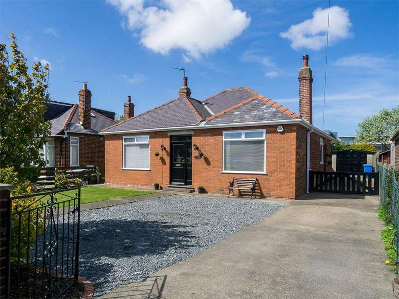 3 Bedrooms Detached Bungalow for sale in Hull Road, WITHERNSEA, East Riding of Yorkshire