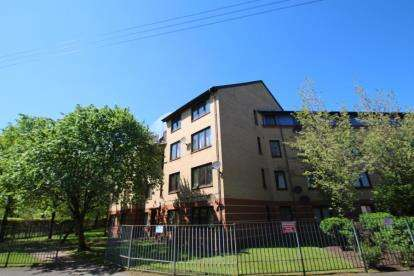 3 Bedrooms Flat for sale in Plantation Park Gardens, Glasgow
