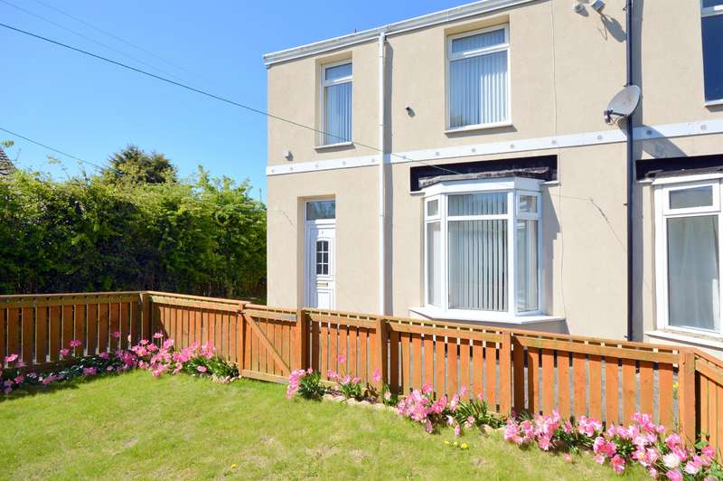 3 Bedrooms End Of Terrace House for sale in Clyde Terrace, Coundon, Bishop Auckland, DL14 8NJ