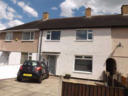 3 Bedrooms Terraced House for sale in Brooksby Lane, Clifton, Nottingham