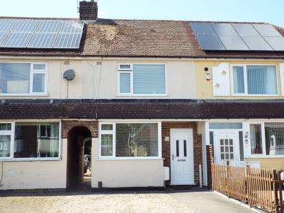 2 Bedrooms Terraced House for sale in Branting Hill Avenue, Glenfield, Leicester, Leicestershire