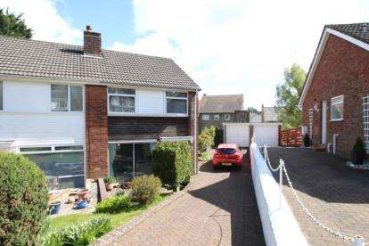 3 Bedrooms Semi Detached House for sale in Levernside Avenue, Barrhead