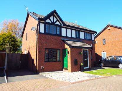 2 Bedrooms House for sale in Strathyre Close, Blackpool, Lancashire, FY2