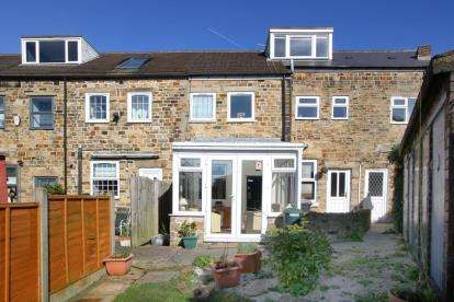2 Bedrooms Terraced House for sale in South Street, Mosborough, Sheffield, South Yorkshire