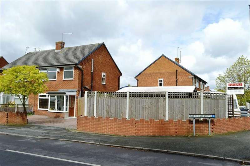 3 Bedrooms Semi Detached House for sale in Parkfield Drive, Whitby, CH65