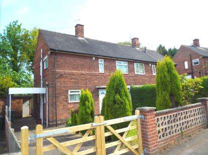 3 Bedrooms Semi Detached House for sale in Hillbeck Crescent, Wollaton, Nottingham, Nottinghamshire