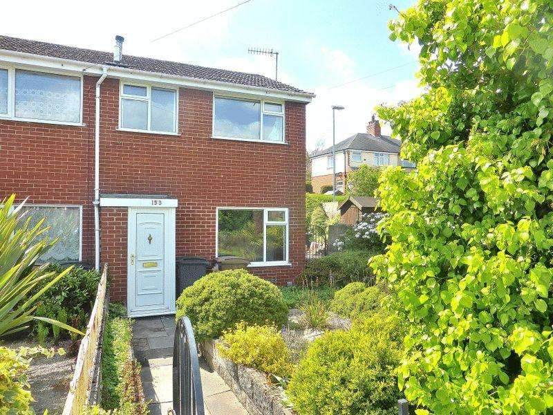 2 Bedrooms Semi Detached House for sale in Bank Hall Road, Stoke-On-Trent