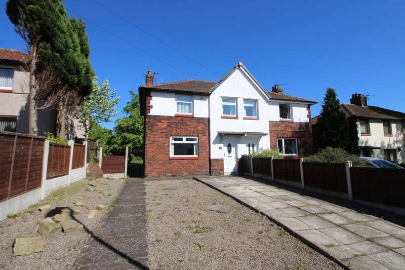 3 Bedrooms Semi Detached House for sale in Ennerdale Avenue, Carlisle, CA1