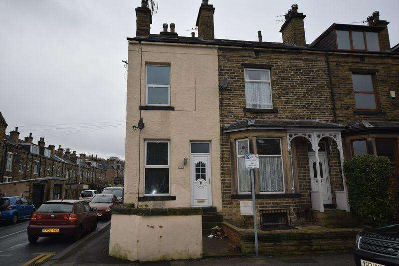 3 Bedrooms End Of Terrace House for sale in Manor Lane, Shipley