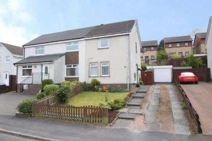 2 Bedrooms Semi Detached House for sale in Easton Drive, Shieldhill