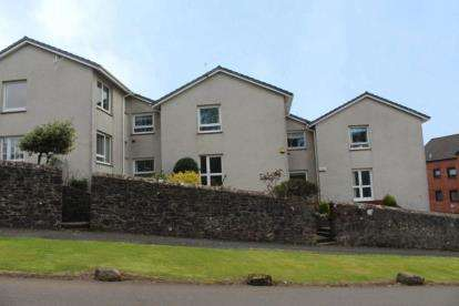 2 Bedrooms Flat for sale in Lomond Court, Helensburgh