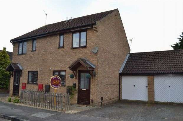 2 Bedrooms Semi Detached House for sale in Shatterstone, East Hunsbury, Northampton NN4 0TW
