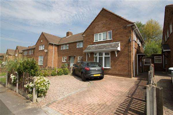 3 Bedrooms End Of Terrace House for sale in Hawthorn Road, Walsall
