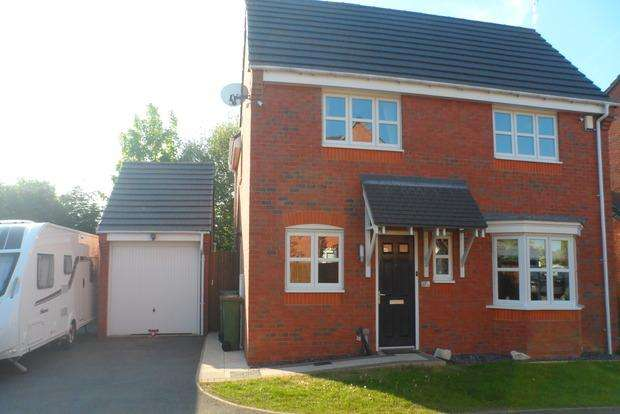 4 Bedrooms Detached House for sale in Thorpe Gardens, Littlethorpe, Leicester, LE19