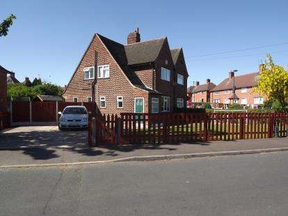 2 Bedrooms Semi Detached House for sale in Petworth Drive, Nottingham, Nottinghamshire