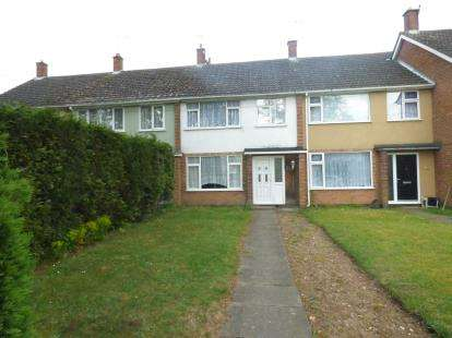 3 Bedrooms Terraced House for sale in Hawthorne Lane, Coventry, West Midlands